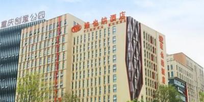 变频增压泵-重庆市火车北站维也纳酒店