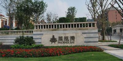 增压泵-重庆市黔江区凤凰湾小区二次供水设备