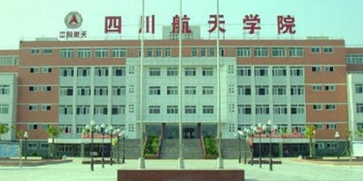 不锈钢立式多级离心泵-四川航天职业技术学院