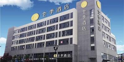 管道循环泵-重庆耀文全季酒店