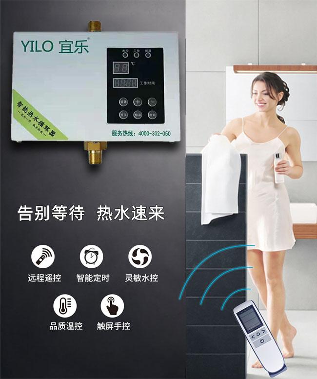 YILO智能热水循环泵 (https://www.yilopump.cn/) 循环泵 第3张