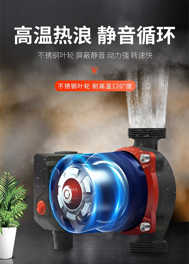 RS 系列屏蔽泵 (https://www.yilopump.cn/) 屛蔽循环泵 第5张