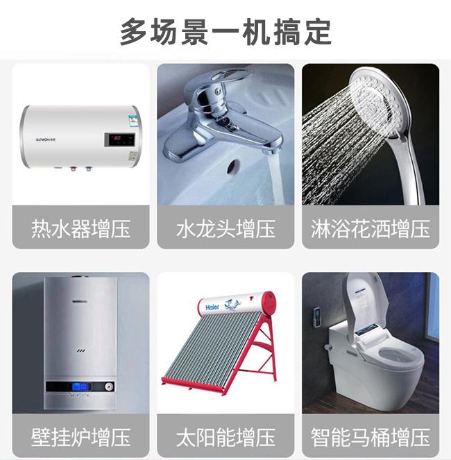 UPB 系列变频屏蔽泵 (https://www.yilopump.cn/) 屛蔽循环泵 第3张