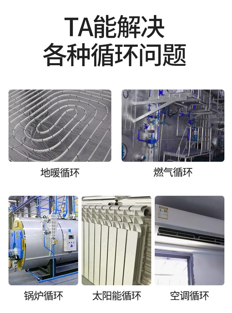 PH 系列热水循环泵 (https://www.yilopump.cn/) 卧式管道循环泵 第2张
