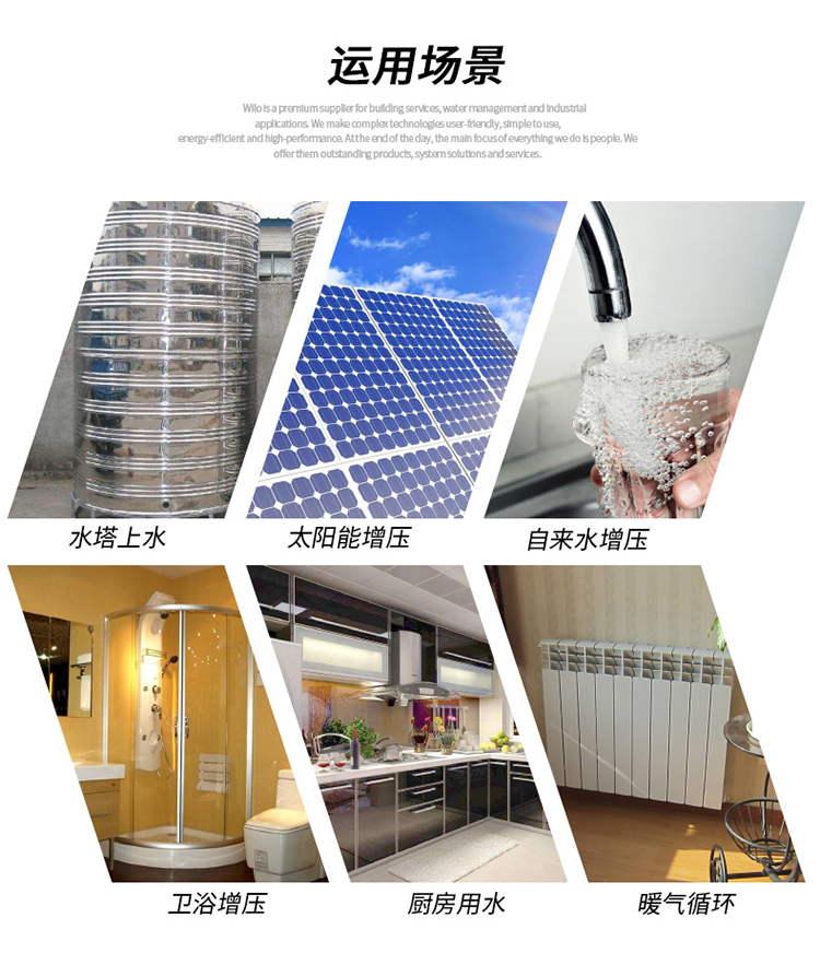 MHI 卧式不锈钢多级离心泵 (https://www.yilopump.cn/) 不锈钢卧式多级离心泵 第6张