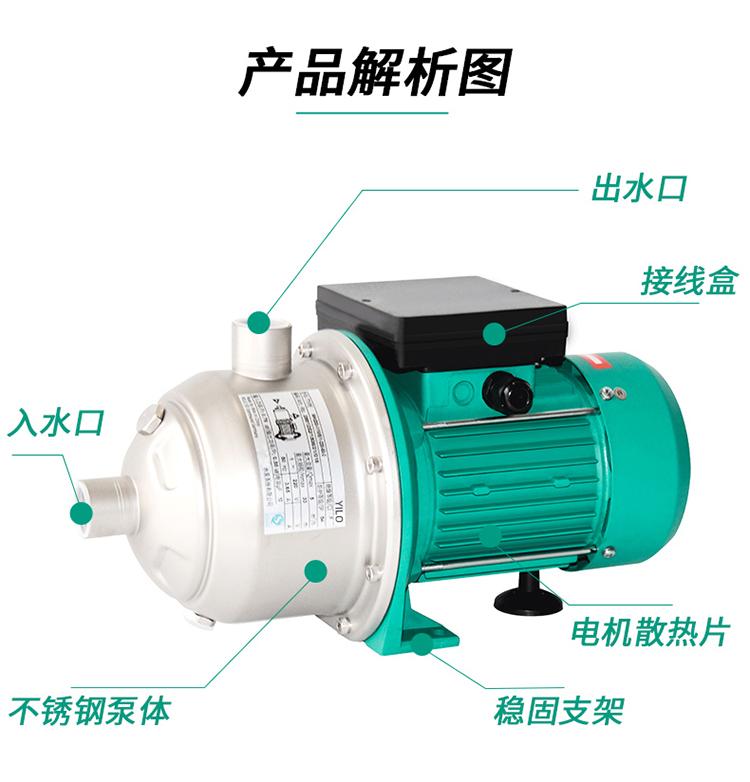 MHI 卧式不锈钢多级离心泵 (https://www.yilopump.cn/) 不锈钢卧式多级离心泵 第8张