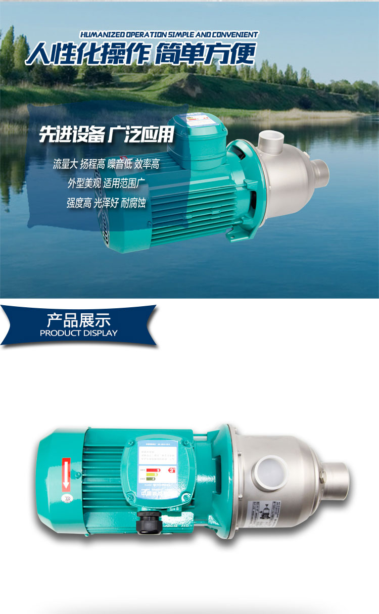 MHI 卧式不锈钢多级离心泵 (https://www.yilopump.cn/) 不锈钢卧式多级离心泵 第9张