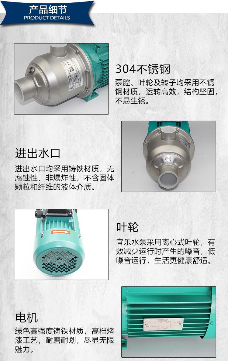 MHI 卧式不锈钢多级离心泵 (https://www.yilopump.cn/) 不锈钢卧式多级离心泵 第10张