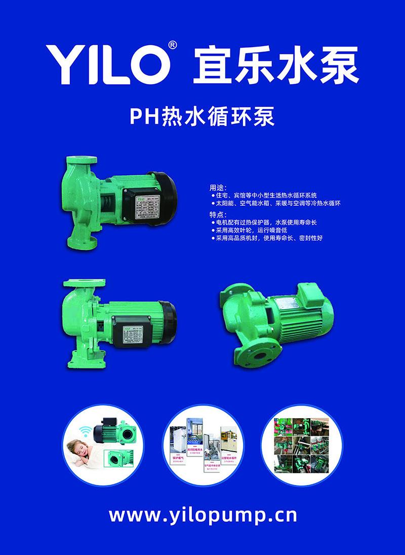 YILO 宜乐水泵 产品分类介绍 (https://www.yilopump.cn/) 水泵百科 第8张